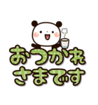 ぱんちゃんのでか文字(個別スタンプ:09)