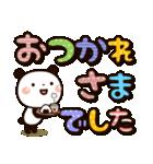 ぱんちゃんのでか文字(個別スタンプ:10)