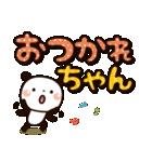 ぱんちゃんのでか文字(個別スタンプ:11)