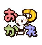 ぱんちゃんのでか文字(個別スタンプ:12)