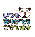 ぱんちゃんのでか文字(個別スタンプ:14)