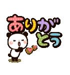 ぱんちゃんのでか文字(個別スタンプ:15)