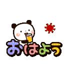ぱんちゃんのでか文字(個別スタンプ:18)