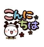 ぱんちゃんのでか文字(個別スタンプ:19)