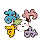 ぱんちゃんのでか文字(個別スタンプ:22)