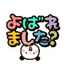 ぱんちゃんのでか文字(個別スタンプ:25)