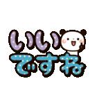 ぱんちゃんのでか文字(個別スタンプ:30)