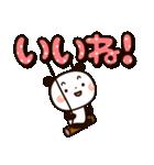 ぱんちゃんのでか文字(個別スタンプ:31)