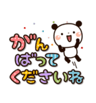 ぱんちゃんのでか文字(個別スタンプ:33)