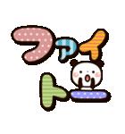ぱんちゃんのでか文字(個別スタンプ:34)