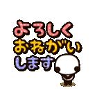 ぱんちゃんのでか文字(個別スタンプ:35)