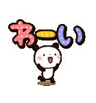 ぱんちゃんのでか文字(個別スタンプ:37)