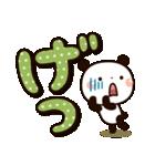 ぱんちゃんのでか文字(個別スタンプ:38)