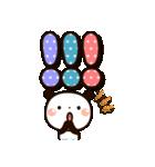 ぱんちゃんのでか文字(個別スタンプ:39)