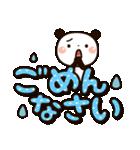 ぱんちゃんのでか文字(個別スタンプ:40)