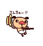 踊るパンパカパンツ★ハッピーサウンド(個別スタンプ:01)
