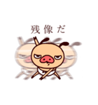 踊るパンパカパンツ★ハッピーサウンド(個別スタンプ:02)