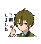 塩対応男子&バイリンガル男子【敬語】(個別スタンプ:10)