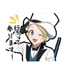 塩対応男子&バイリンガル男子【敬語】(個別スタンプ:19)