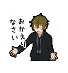 塩対応男子&バイリンガル男子【敬語】(個別スタンプ:22)