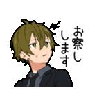 塩対応男子&バイリンガル男子【敬語】(個別スタンプ:24)
