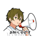 塩対応男子&バイリンガル男子【敬語】(個別スタンプ:32)