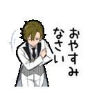 塩対応男子&バイリンガル男子【敬語】(個別スタンプ:40)