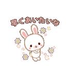 新かわいく動く☆ラブラブなうさぎスタンプ(個別スタンプ:09)