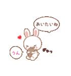 新かわいく動く☆ラブラブなうさぎスタンプ(個別スタンプ:17)