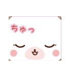 新かわいく動く☆ラブラブなうさぎスタンプ(個別スタンプ:19)