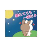 新かわいく動く☆ラブラブなうさぎスタンプ(個別スタンプ:24)
