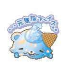 冷たいくまのアイスクリーム(個別スタンプ:01)