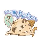 冷たいくまのアイスクリーム(個別スタンプ:03)