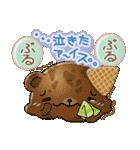 冷たいくまのアイスクリーム(個別スタンプ:04)