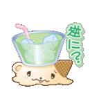 冷たいくまのアイスクリーム(個別スタンプ:05)