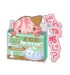 冷たいくまのアイスクリーム(個別スタンプ:06)