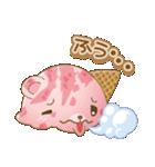 冷たいくまのアイスクリーム(個別スタンプ:08)
