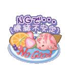 冷たいくまのアイスクリーム(個別スタンプ:11)