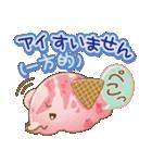 冷たいくまのアイスクリーム(個別スタンプ:12)