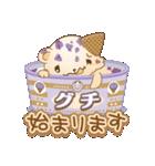 冷たいくまのアイスクリーム(個別スタンプ:15)