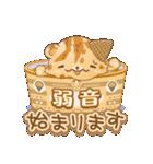 冷たいくまのアイスクリーム(個別スタンプ:16)