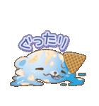 冷たいくまのアイスクリーム(個別スタンプ:19)