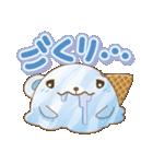 冷たいくまのアイスクリーム(個別スタンプ:22)
