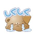 冷たいくまのアイスクリーム(個別スタンプ:23)