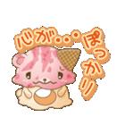 冷たいくまのアイスクリーム(個別スタンプ:25)