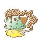 冷たいくまのアイスクリーム(個別スタンプ:26)