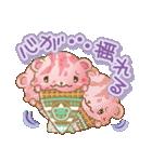 冷たいくまのアイスクリーム(個別スタンプ:28)
