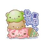 冷たいくまのアイスクリーム(個別スタンプ:29)