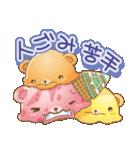 冷たいくまのアイスクリーム(個別スタンプ:30)