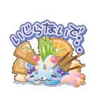 冷たいくまのアイスクリーム(個別スタンプ:31)